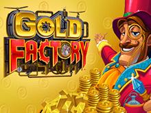 Gold Factory – виртуальный автомат в казино на деньги